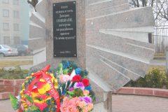 Мемориал Д. Гвишиани. г. Брест.