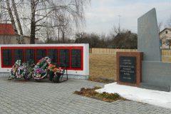 Мемориальный комплекс жителям д. Здитово, погибшим в годы ВОВ.