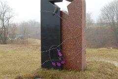 Памятный знак воинам Красной Армии, погибшим в лагере для военнопленных Красные казармы. г. Брест.